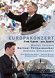 Europakonzert  2017 From Cyprus (Blu-Ray) [Region Free]