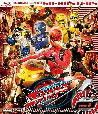 Amazon.co.jp   スーパー戦隊シリーズ 特命戦隊ゴーバスターズ VOL.1 ...