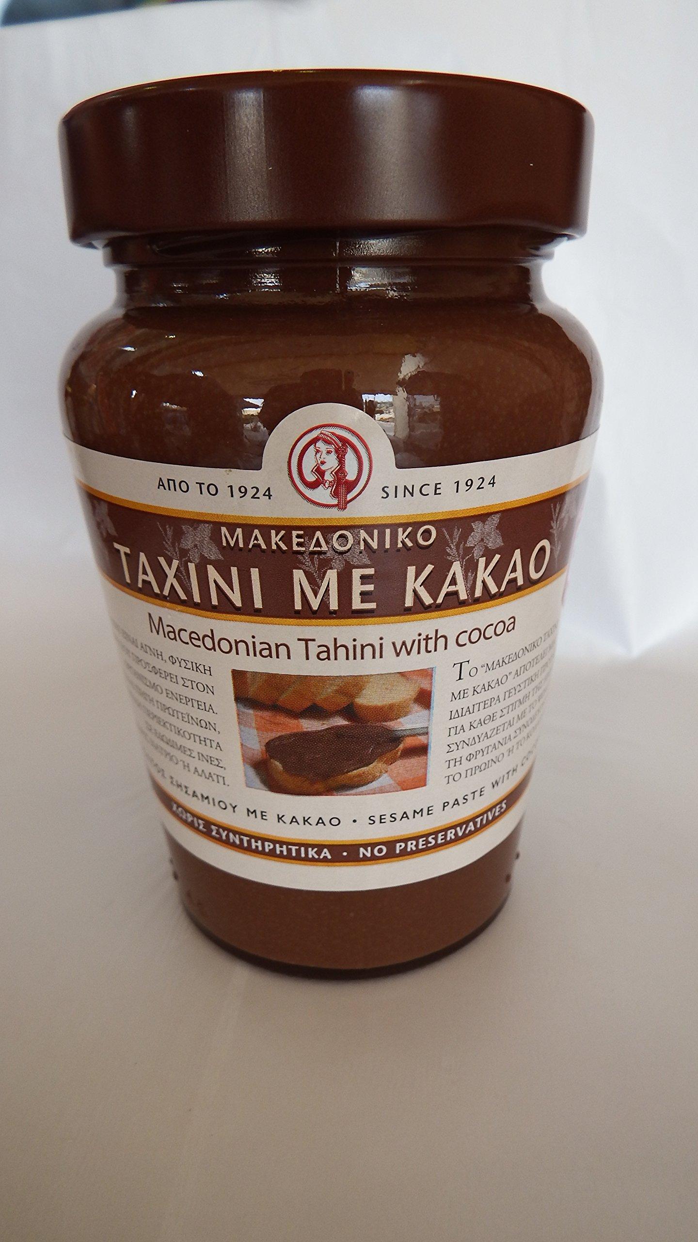 Greek Macedonian Tahini with Cocoa 350gr 12.34oz by Xaitoglou