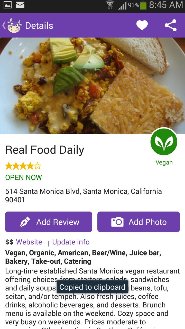 23aa49d68bed37 Amazon.com  HappyCow Vegan Guide  Appstore for Android