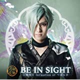 BE IN SIGHT(プレス限定盤F)