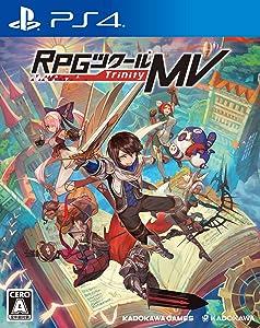 Kadokawa Games RPG Maker MV Trinity SONY PS4 PLAYSTATION 4 JAPANESE VERSION