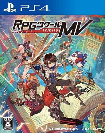 Kadokawa Games RPG Maker MV Trinity SONY PS4 PLAYSTATION 4 JAPANESE