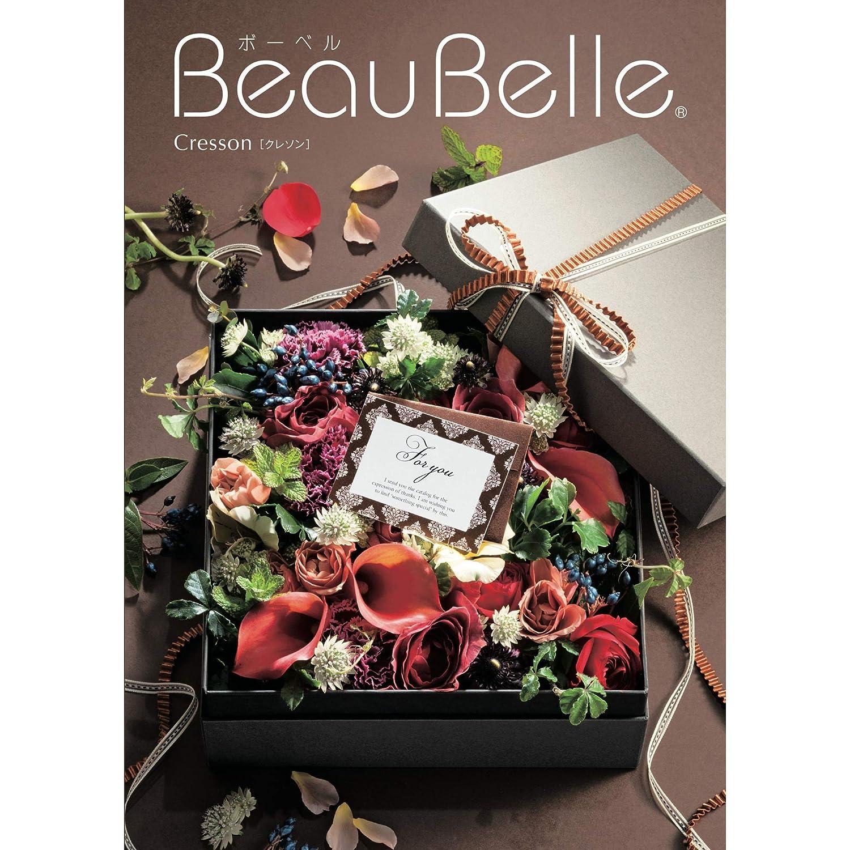 シャディ カタログギフト BeauBelle (ボーベル) クレソン 包装紙:無地ワイン B077J4KNXD