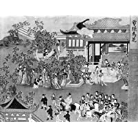 China Palace Gardens Nyang Ti Sui Emperor of China (604-618) Riding with His Wives in The Gardens of His Palace Chinese Painting 18Th Century Poster Print by (18 x 24)