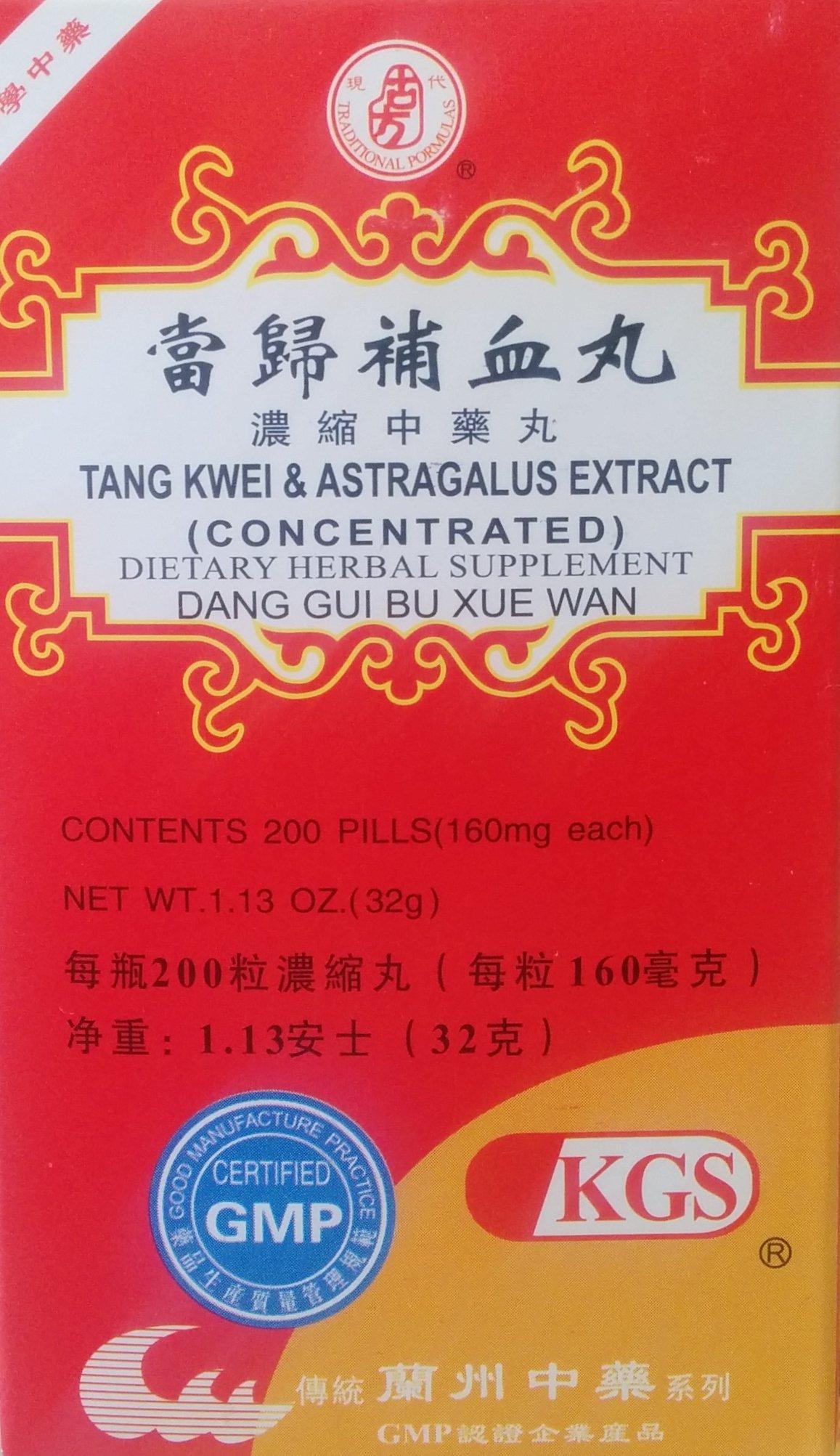 Tang Kwei & Astragalus Extract (Dang Gui Bu Xue Wan) 200 Pills X 12 Bottles