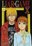 LIAR GAME 10 (ヤングジャンプコミックス)