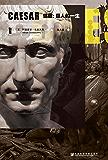 恺撒:巨人的一生【牛津大学罗马史专家阿德里安·戈兹沃西作品】 (甲骨文丛书)