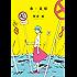 春と盆暗 (アフタヌーンコミックス)