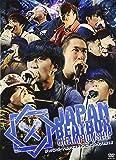 JAPAN BEATBOX CHAMPIONSHIP 2016 [DVD]
