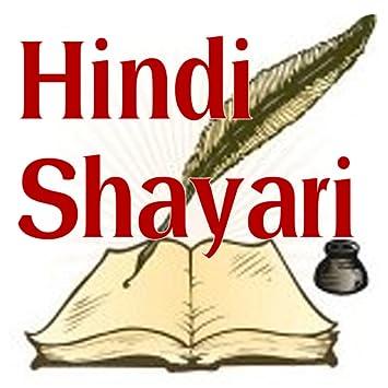 Amazon com: Hindi Shayari: Appstore for Android