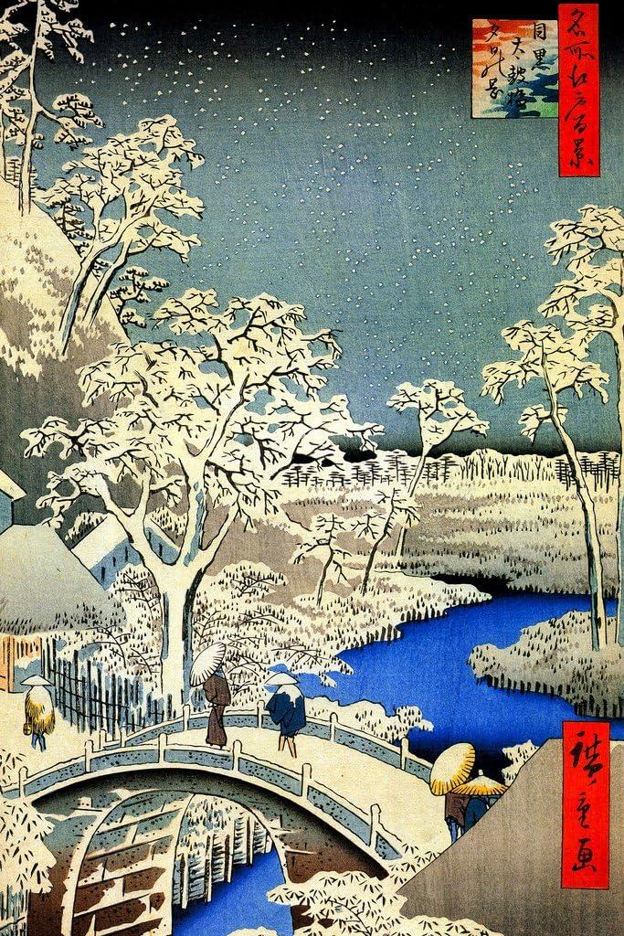 Meguro Drum Bridge Utagawa Hiroshige Cool Wall Decor Art Print Poster 12x18