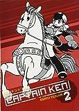 Captain Ken Volume 2 (Manga) (Captain Ken Gn)