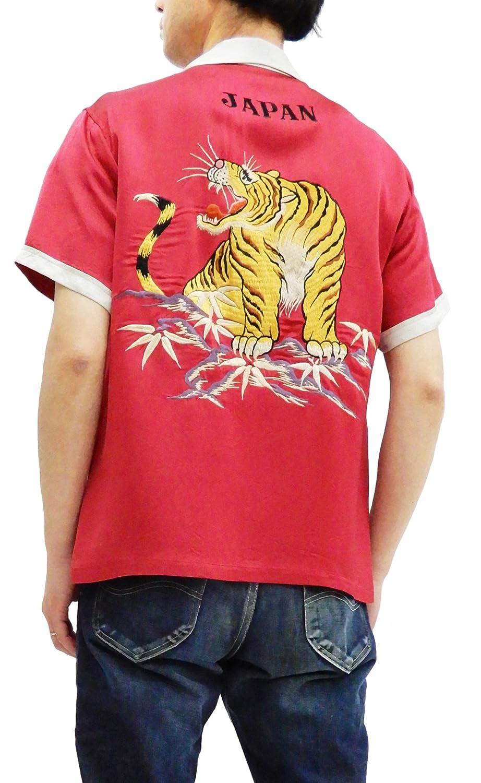(テーラー東洋) Tailor Toyo 港商 TT37916 スカシャツ 虎刺繍 東洋 メンズ 半袖シャツ B07DGVMZ69 S-小 レッド レッド S-小