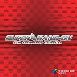 SUPER HANG-ON 20th Anniversary Collection(Bonus Track)