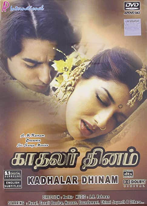 Amazon.com: Kadhalar Dhinam Original Tamil DVD Fully Boxed with ...