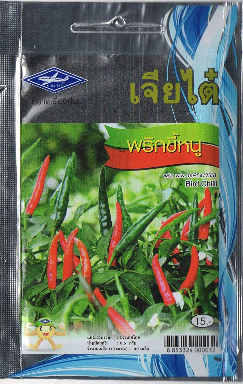Las Semillas de germinación: 10 tailandés Pimiento Caliente ...