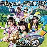 The Legend of WASUTA(CD+Blu-ray Disc)