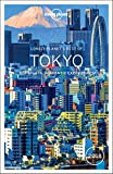 Best of Tokyo 2018 (Travel Guide)