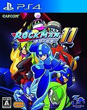 ロックマン11 運命の歯車!! コレクターズ・パッケージ