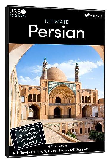 Rosetta stone® learn persian farsi level 1 software download more.