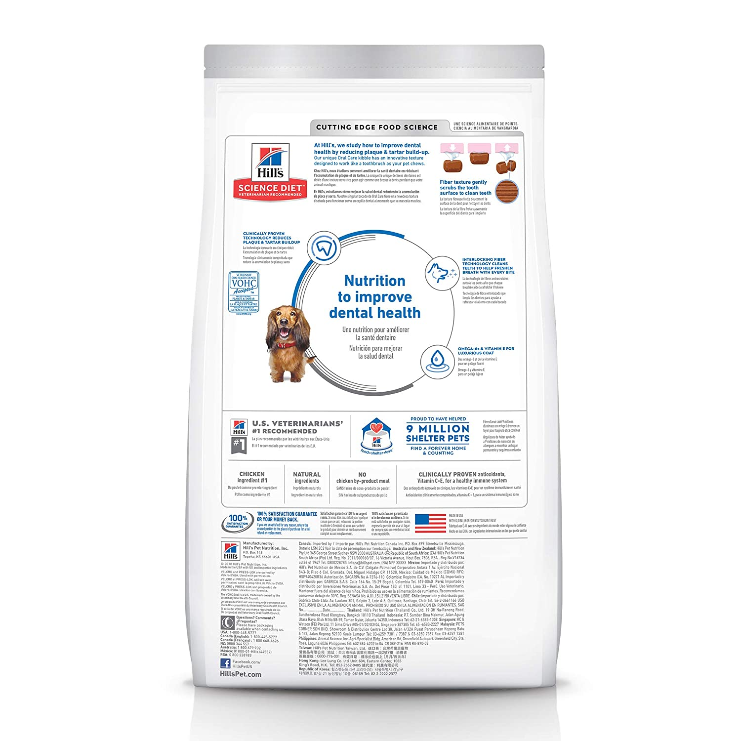 Hill s Science Diet Dry Dog Food, Adult, Oral Care, Chicken, Rice Barley Recipe, 28.5 lb Bag