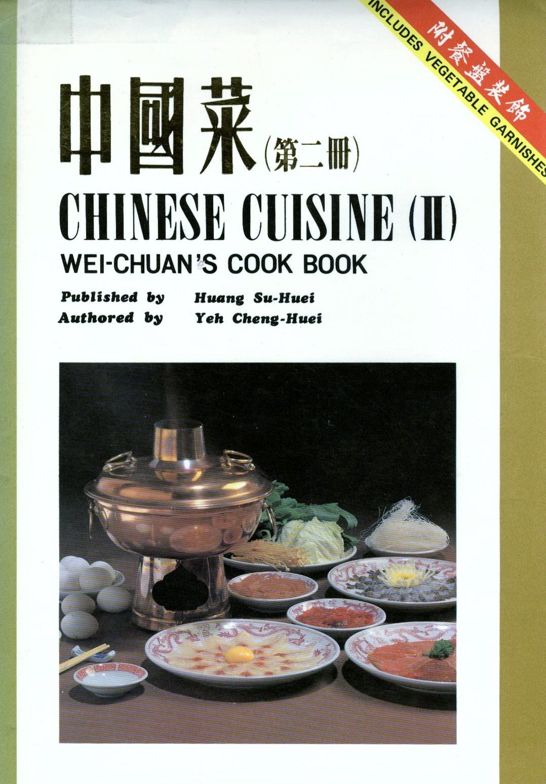 Chinese cuisine 2 wei chuans cook book english and mandarin chinese cuisine 2 wei chuans cook book english and mandarin chinese edition yeh cheng huei 9780941676052 amazon books forumfinder Images