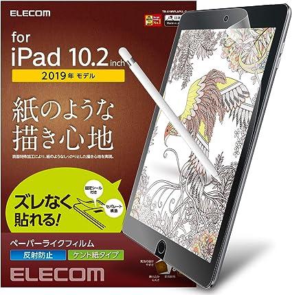 ペーパー ライク フィルム おすすめ 【比較レビュー】iPad pro用のおすすめペーパーライクフィルムTOP5