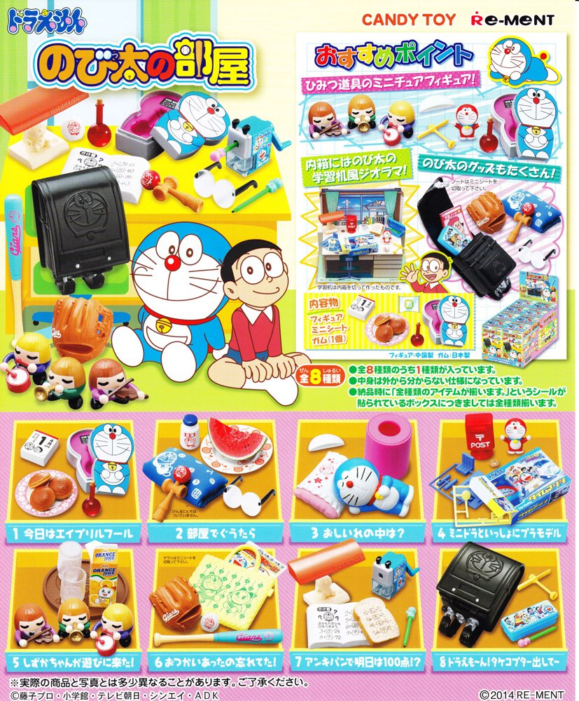 Box 8 pcs salle de Nobita (Bonbons Jouets et gomme)
