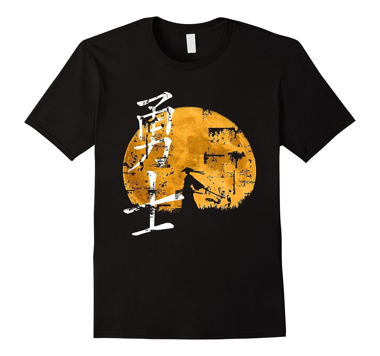 Samaurai Ninja T Shirt With Chinese Kanji Symbol For Warrior Anz