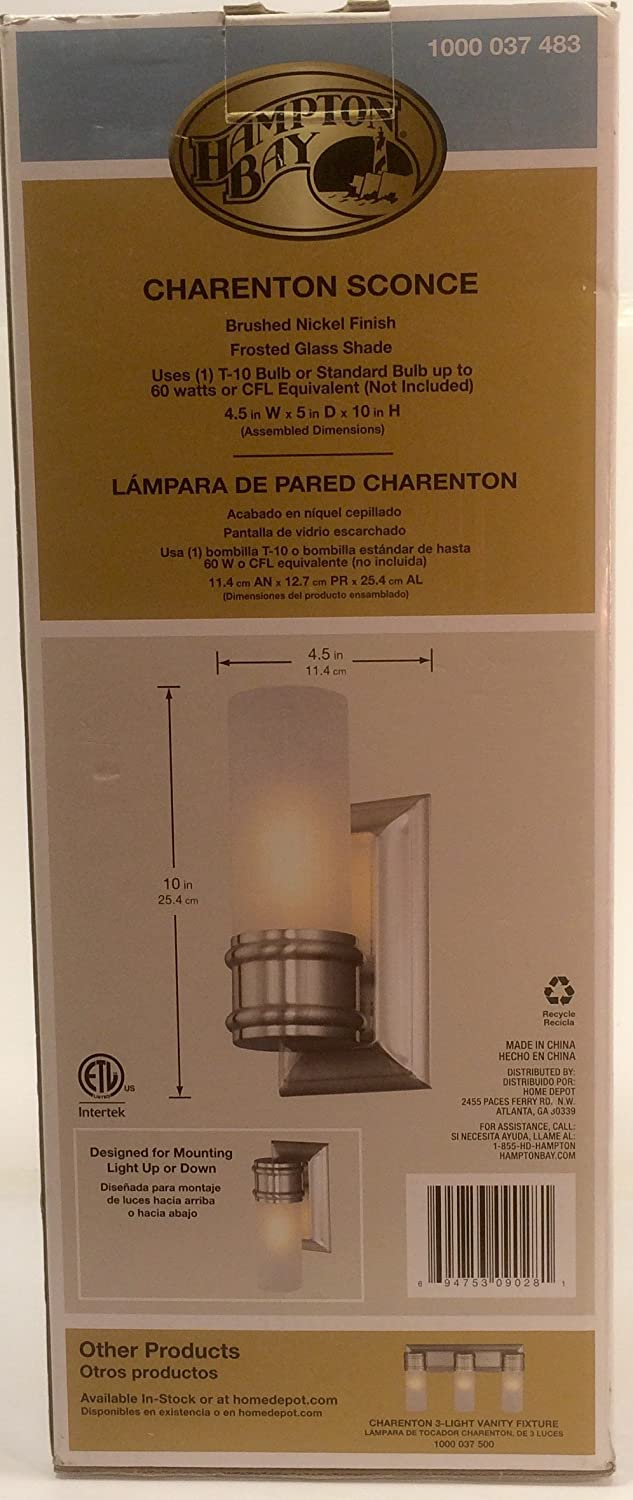 1-Light Brushed Nickel Wall Sconce - - Amazon.com