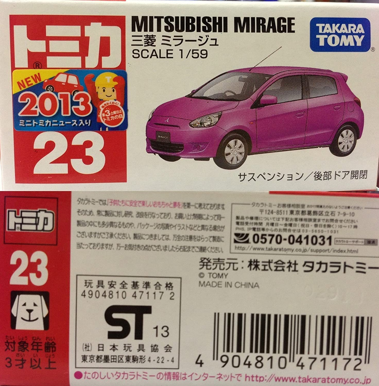 Amazon com tomica tomy no 23 mitsubishi mirage 1 59 2013 toys games