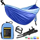 Golden Eagle Double Camping Hammock Set - Incl. 2 carabiners and 2 ropes - 118 x 78 in - 600 lbs load - Top Rated Best Quality Lightweight Parachute Nylon 210T. 2 YEARS-WARRANTY.