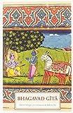 BHAGAVAD GITA (SOPHIA PERENNIS)