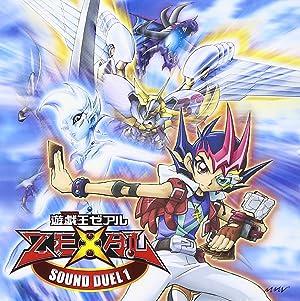 遊☆戯☆王ZEXAL CD