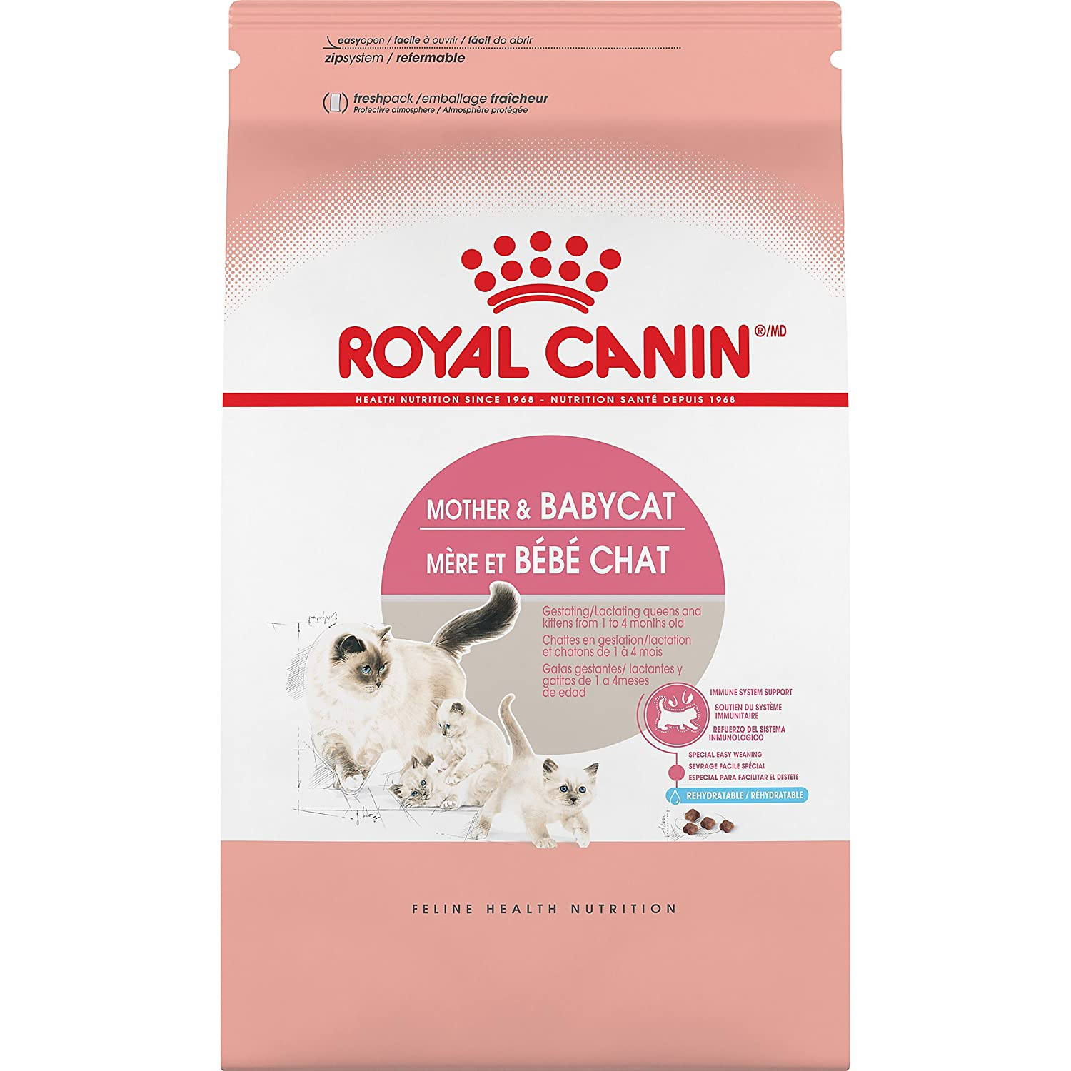 Amazon.com : Royal Canin 1Count Feline Health Nutrition mother & Baby Dry Cat Food, 7 lb : Pet Supplies