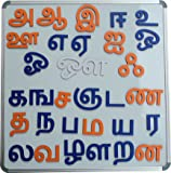 Cryo Craft Wooden Magnetic Tamil Alphabets/Letters