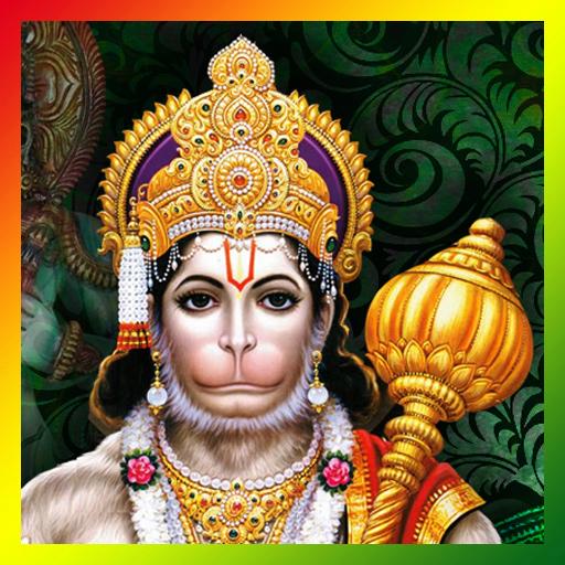 Amazoncom Jai Hanuman Hq Live Wallpaper Appstore For Android