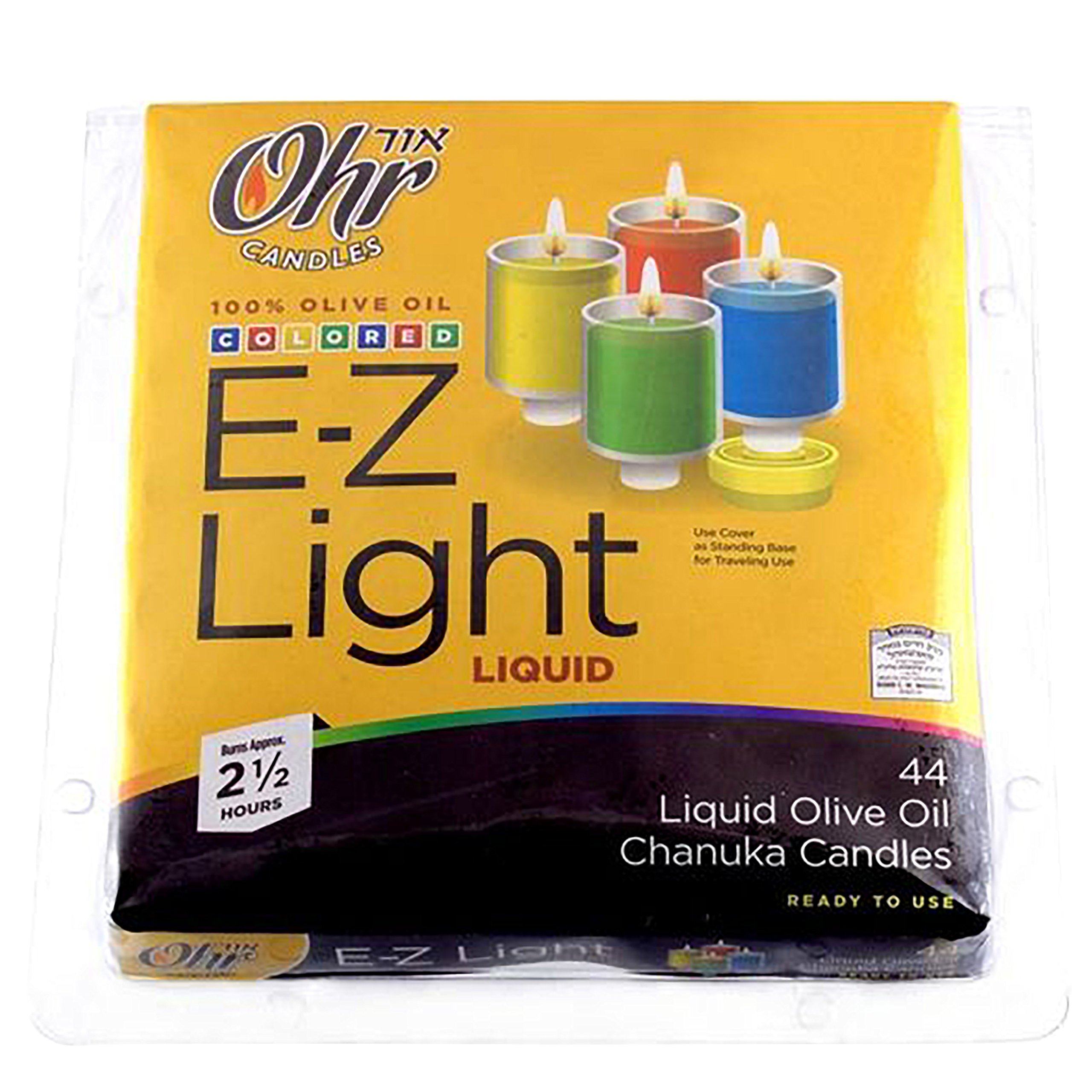 Pre-Filled Colored Menorah Oil Cup Candles - Hanukkah EZ Lights - 100% Olive Oil with Cotton Wick in Plastic Cup - Medium Size, 44 per Pack, Burns Approx. 2 1/2 Hrs