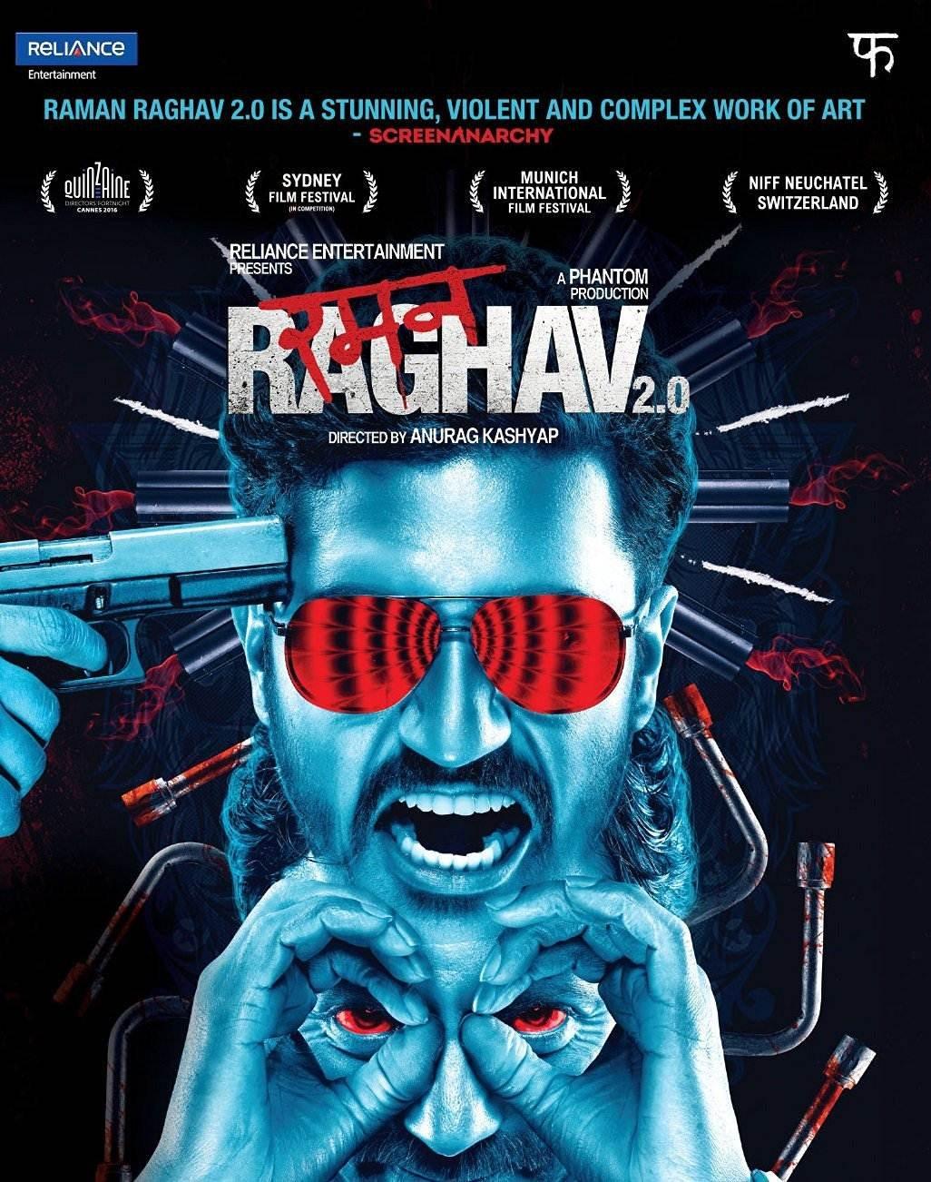 Amazon in: Buy Raman Raghav 2 0 DVD, Blu-ray Online at Best