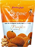GRANDMA LUCY'S Organic Baked Pumpkin Treat for Dogs, 14-Ounce