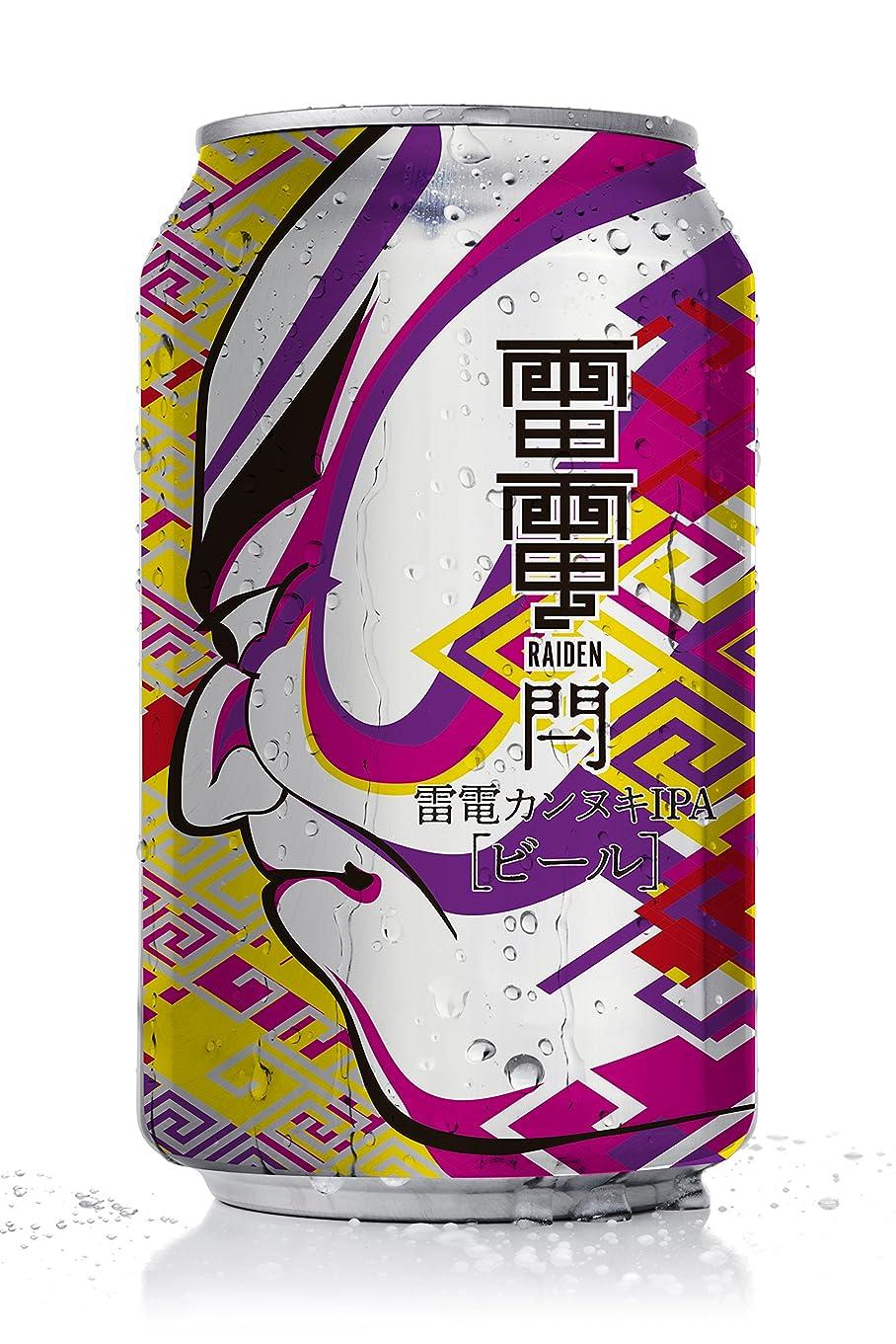 レギュラー罰擬人【Web限定】グランドキリン 3種詰め合わせ6本セット [ 日本 350ml×6本 ]