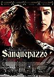 狂った血の女 [DVD]