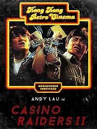 Casino Raiders 2(English Subtitled)