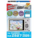 HAKUBA 液晶 保護 フィルム MarkIICASIO EXILIM ZS27/ZS26専用 DGF2-CEZS27