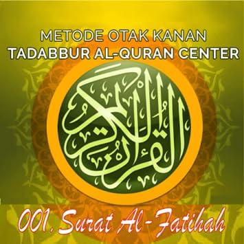 Amazoncom 001 Surat Al Fatihah Appstore For Android