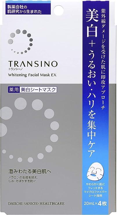 第一三共ヘルスケア トランシーノ薬用ホワイトニングフェイシャルマスクEX