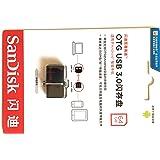 SanDisk ウルトラ デュアル USB ドライブ 3.0 SDDD2-064G (64GB) [並行輸入品]