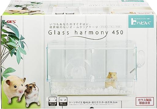 ハーモニー 360 グラス