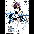 変女~変な女子高生 甘栗千子~【電子限定おまけ付き】 7 (ヤングアニマルコミックス)